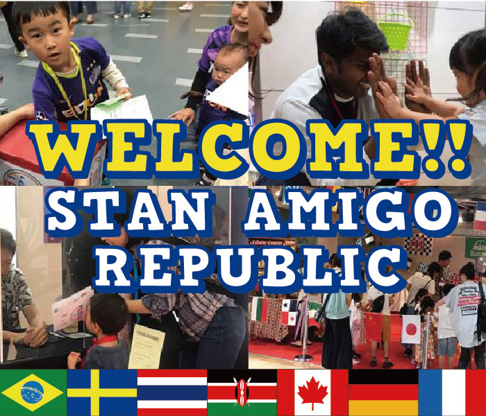 WELCOME!!STAN AMIGO REPUBLIC
